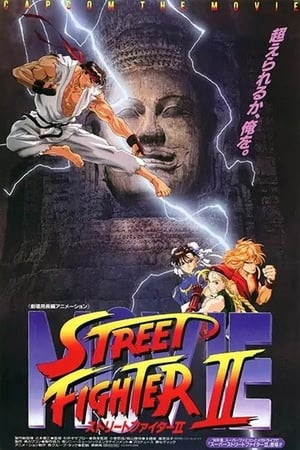 Image Street Fighter II - The Animated Movie