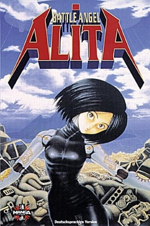 Image Battle Angel Alita