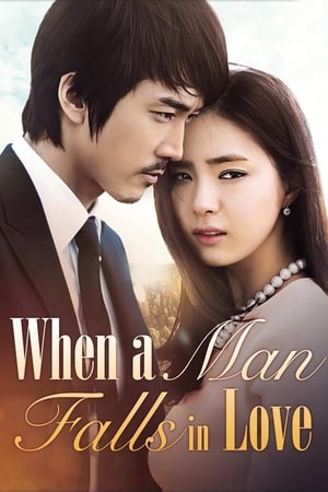 When A Man Falls In Love Sub Indo : falls, Sung-oh, Birthday,, Biography,, Movies, Facts, HowOld.co