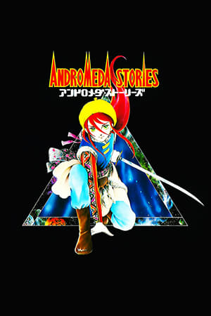 Image Andromeda Stories
