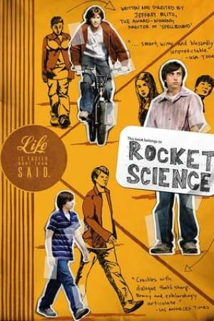 Image Rocket Science