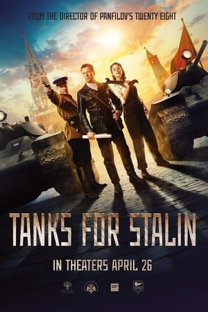 Image Tanks for Stalin