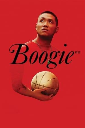 Ver Online Boogie