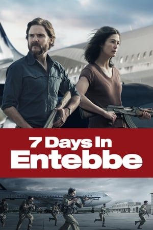 Image 7 Days in Entebbe