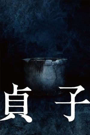 Ver Online Sadako