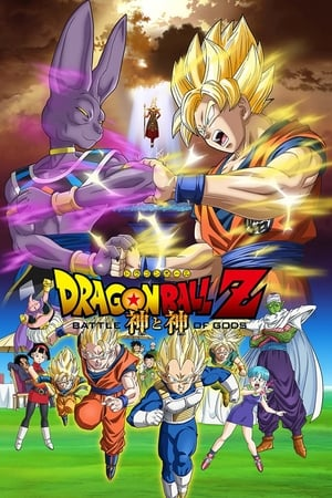 Poster Dragon Ball Z: Battle of Gods 2013
