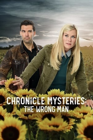 Image Chronicle Mysteries: The Wrong Man