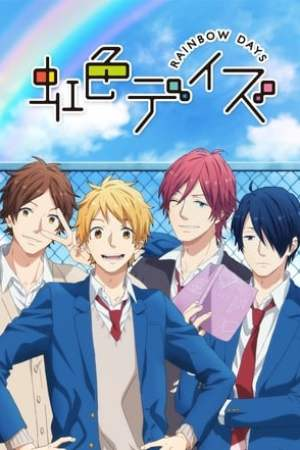 Image Rainbow Days