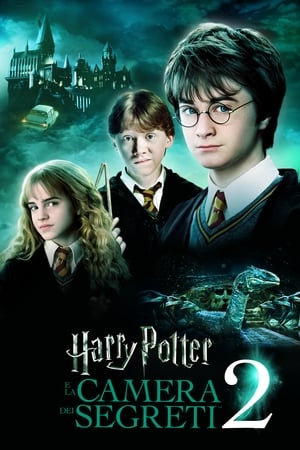 Poster Harry Potter e la camera dei segreti 2002