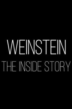 Image Weinstein: The Inside Story