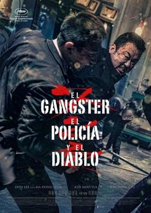 Ver Online El Gángster, el Policía y el Asesino