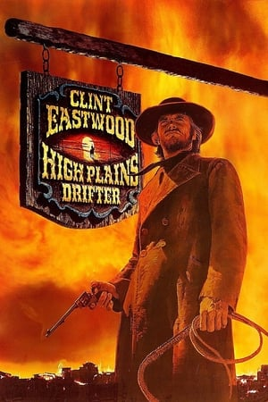 Image High Plains Drifter