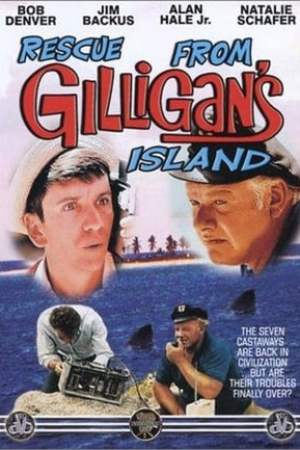 Image Rescue from Gilligan's Island