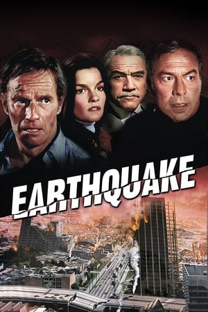Image Earthquake