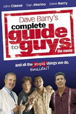 Image Complete Guide to Guys