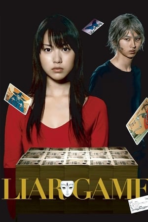 Image Liar Game