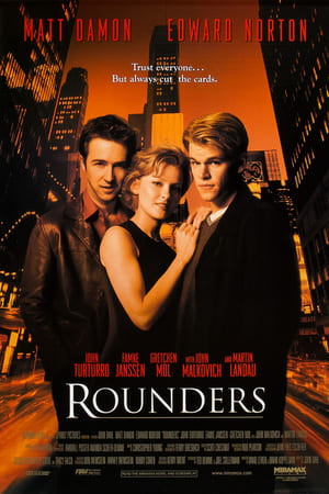 Image Rounders