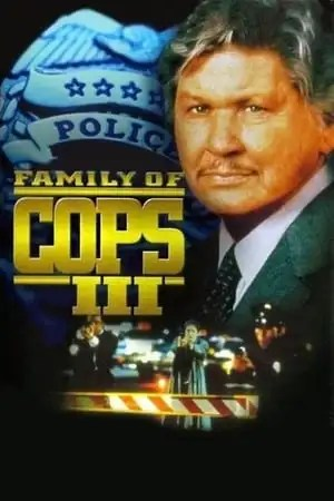 Image Family of Cops III