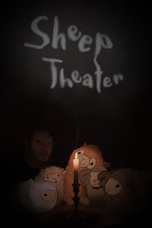 Image Sheep Theater