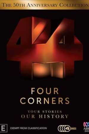 Image Four Corners