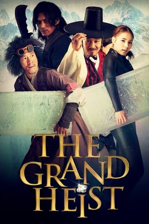 Image The Grand Heist
