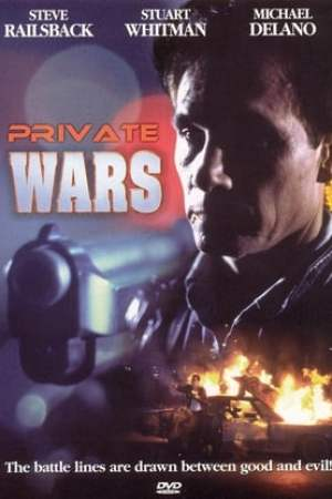 Poster Private Wars 1993