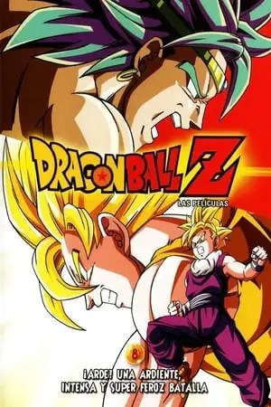Image Dragon Ball Z: Estalla el duelo