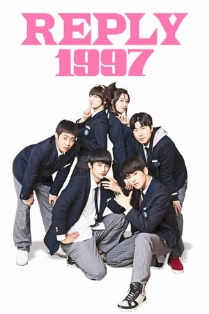 Image Reply 1997