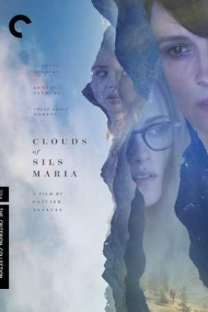 Image Clouds of Sils Maria