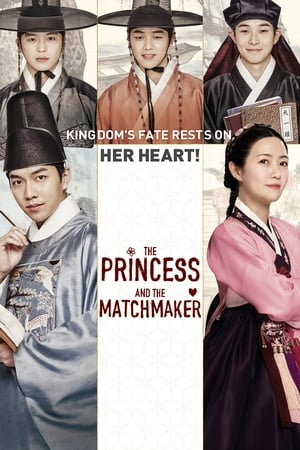 Image The Princess and the Matchmaker