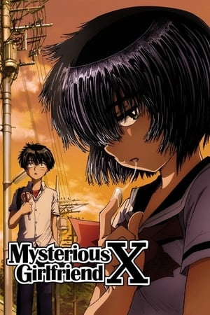 Image Mysterious Girlfriend X: A Mysterious Summer Festival