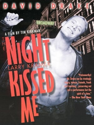 Image The Night Larry Kramer Kissed Me