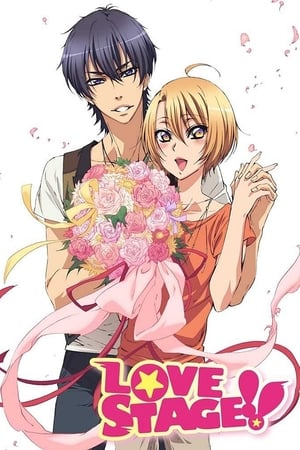 Image Love Stage!!