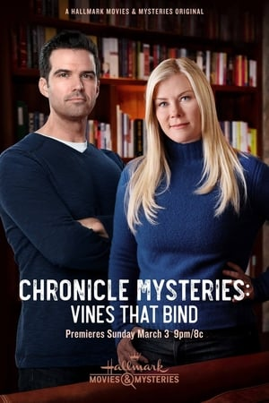 Image Chronicle Mysteries: Vines that Bind