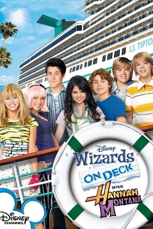 Image Wizards On Deck with Hannah Montana