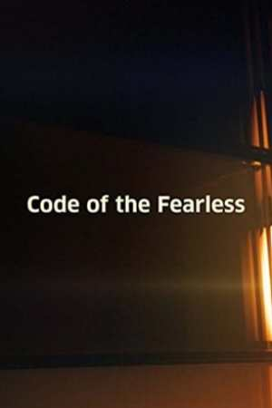 Image Code of the Fearless