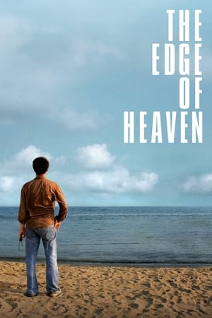 Image The Edge of Heaven