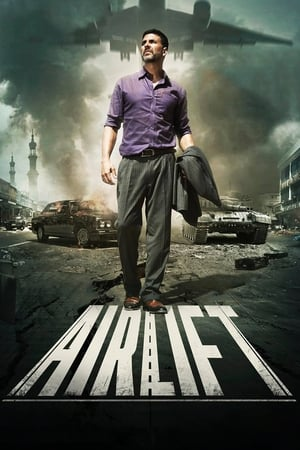Image Airlift
