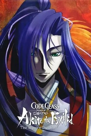 Image Code Geass: Akito the Exiled 2: The Wyvern Divided
