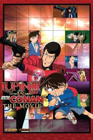Image Lupin III vs. Detective Conan The Movie
