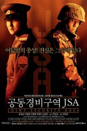 Image Joint Security Area (JSA)