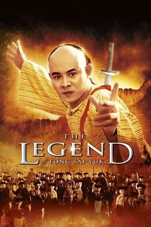 Image The Legend of Fong Sai-Yuk