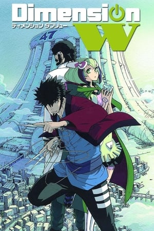 Image Dimension W