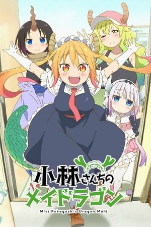 Image Kobayashi-san Chi no Maid Dragon