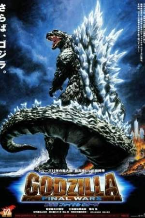 Image Godzilla : Final Wars