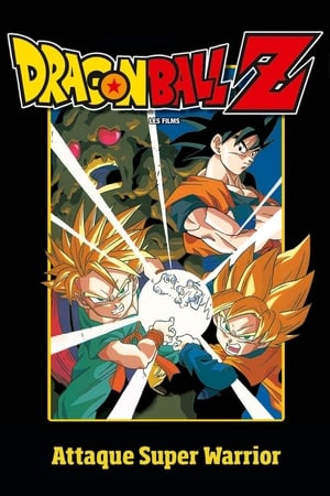 Image Dragon Ball Z - Attaque Super Warrior