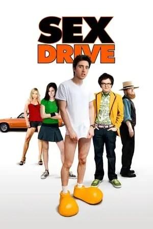 Image Sex Drive