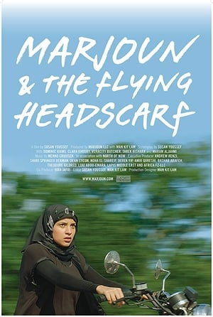 Image Marjoun and the Flying Headscarf