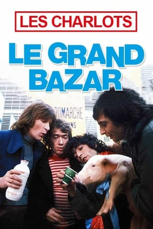 Le Grand Bazar Les Charlots : grand, bazar, charlots, Movie, Store, Grand, Bazar, Watch, French, Movies, Comedy, MovieTvDb, Large, Collection, Movies,, Series,, Celebrities