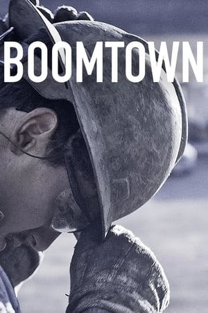 Image Boomtown